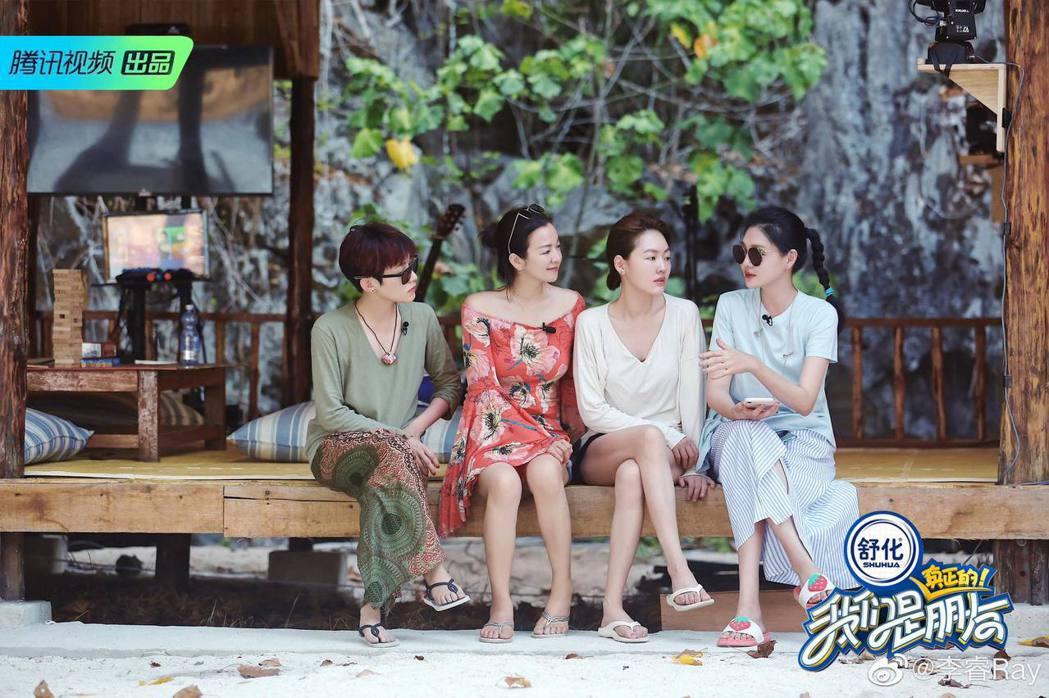 范曉萱(左起)、阿雅、小S及大S最近才完成陸綜「我們是真正的朋友」錄製。圖/摘自...