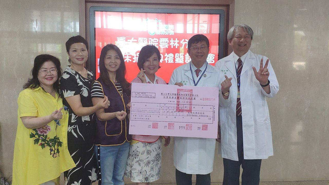 四大社福團體今天捐贈16多萬元讓台大醫院購置氣墊床。記者李京昇/攝影