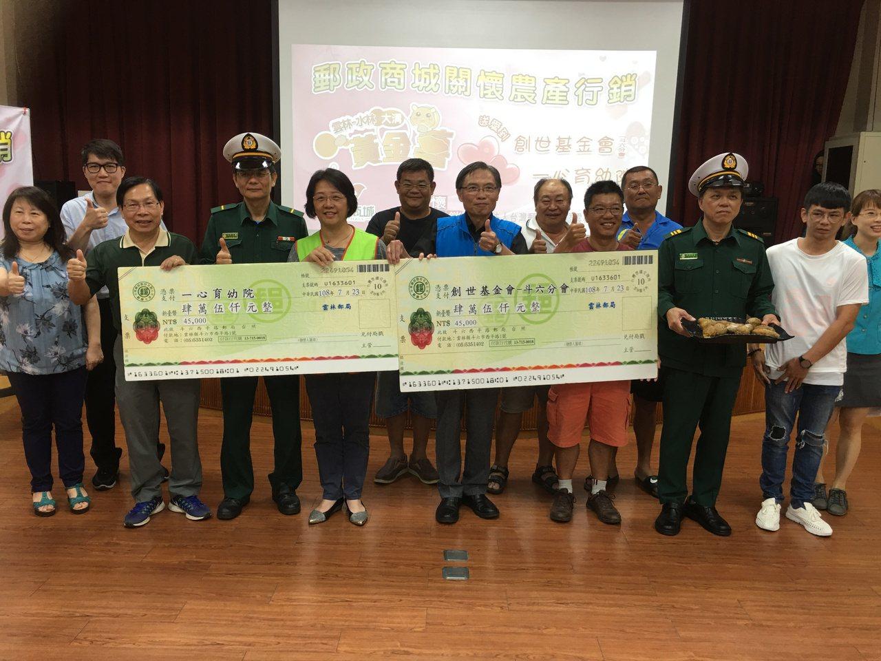 雲林郵局透過中華郵政商城平台協助在地小農行銷地瓜,每賣出一箱地瓜,就捐出10元做...