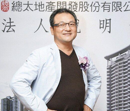 總太地產集團主席吳錫坤。記者宋健生/攝影