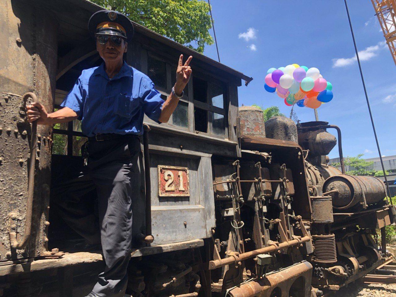 SL-21號蒸汽火車將調至北門車站,未來將以1200萬元修復,最後一任司機員呂文...