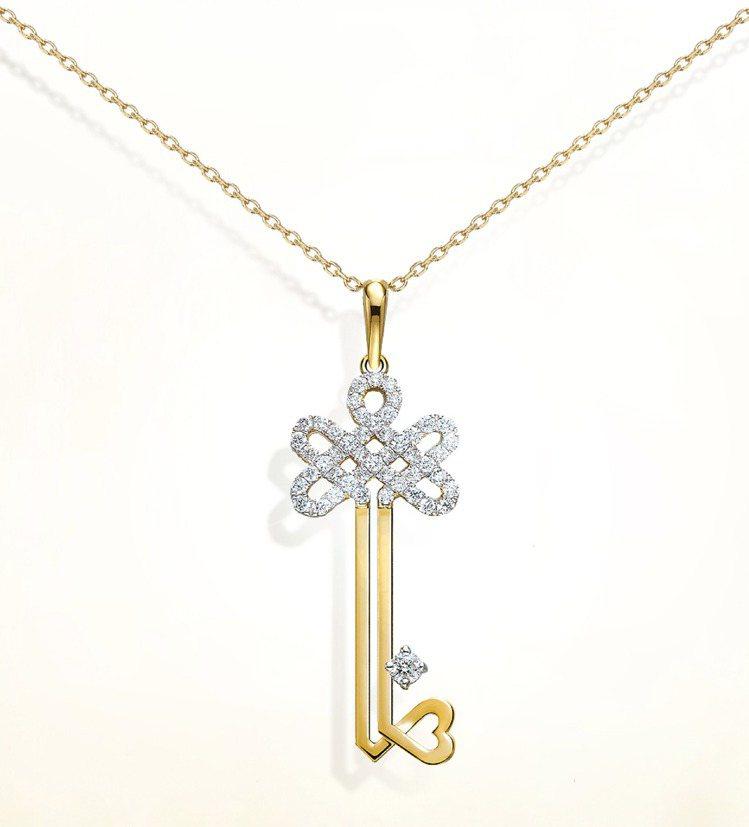 林曉同設計師珠寶19周年紀念偷心鑰匙鑽石墜鍊,18K金版,約34,200元起。 ...