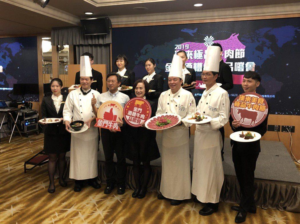 漢來美食推「極品牛肉節」,金門牛首度登上五星級餐桌。記者林政鋒/攝影