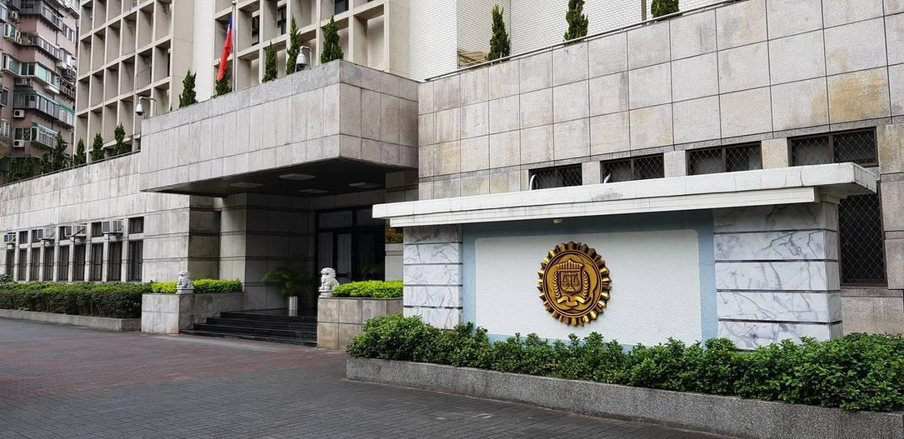 20億豪宅疑涉弊,調查局台北市調處搜索約談松助開發。圖/資料照片