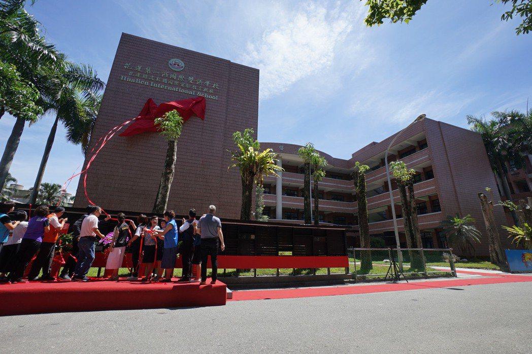 花蓮波斯頓國際實驗教育機構今天揭牌,是全縣第一間雙語實驗學校。記者王燕華/攝影