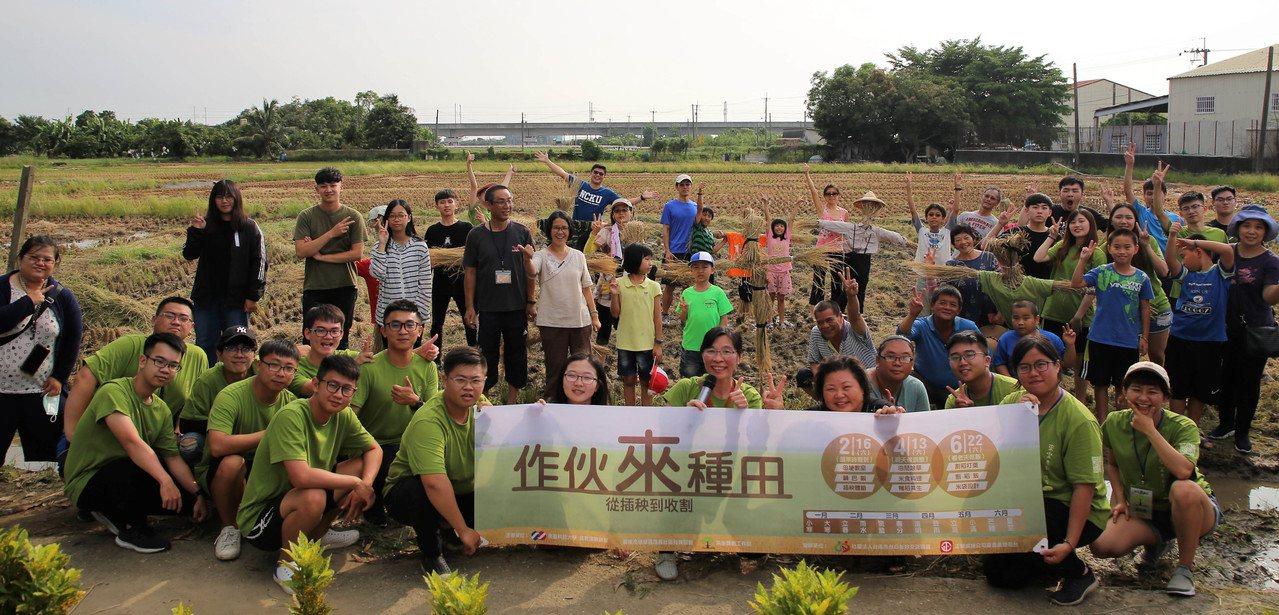 南臺科大團隊與在地社區結合共推農事體驗。圖/南臺科大團隊提供