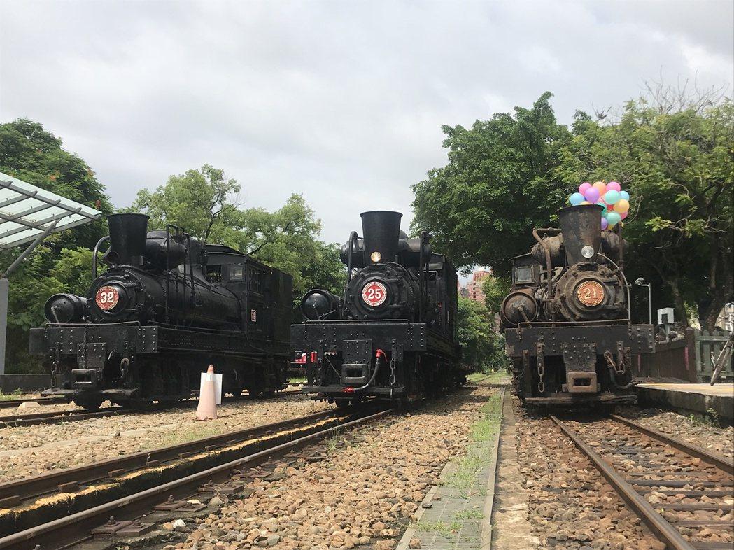 3輛百年28噸國寶級蒸汽火車同框,加起來共316歲。記者姜宜菁/攝影