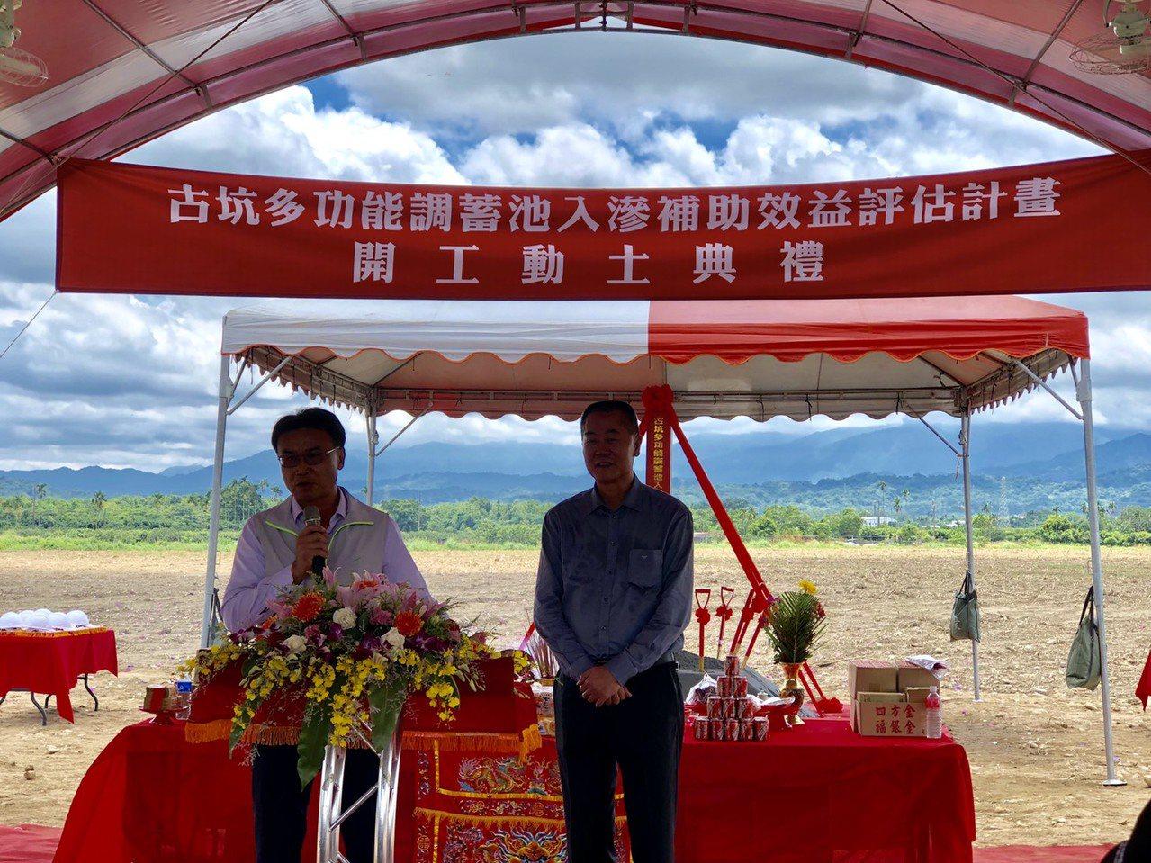農委會主委陳吉仲(左)到場主持動土典禮。圖/雲林農田水利會提供
