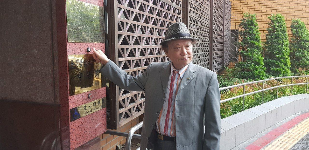 正義聯盟主席尚潔梅告發華航高層涉及瀆職。記者張宏業/攝影