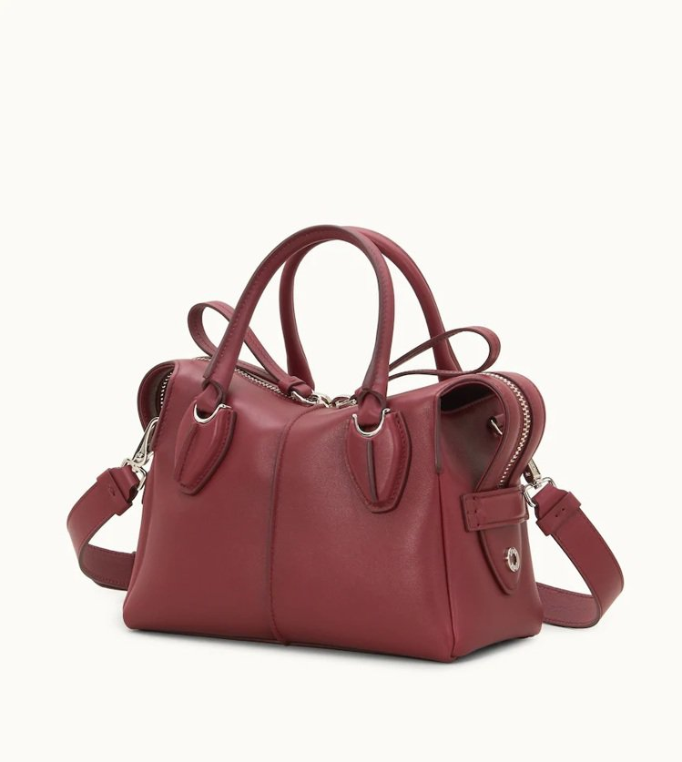 TOD'S D-Styling皮革手提包,56,900元。圖/迪生提供