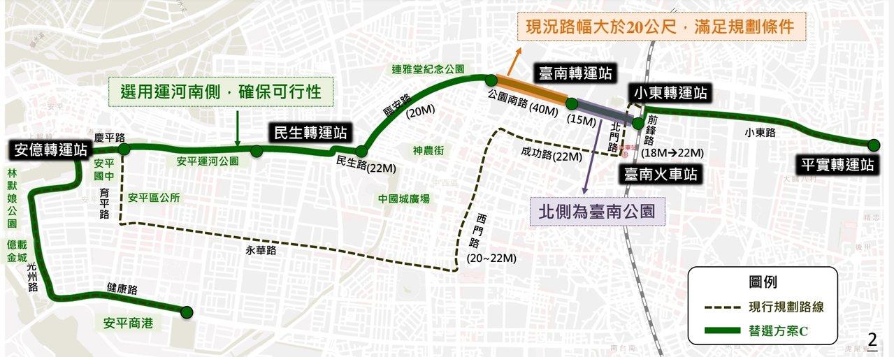 台南市交通局今天公布捷運綠線的5條新路線,圖為方案C。圖/捷運處提供