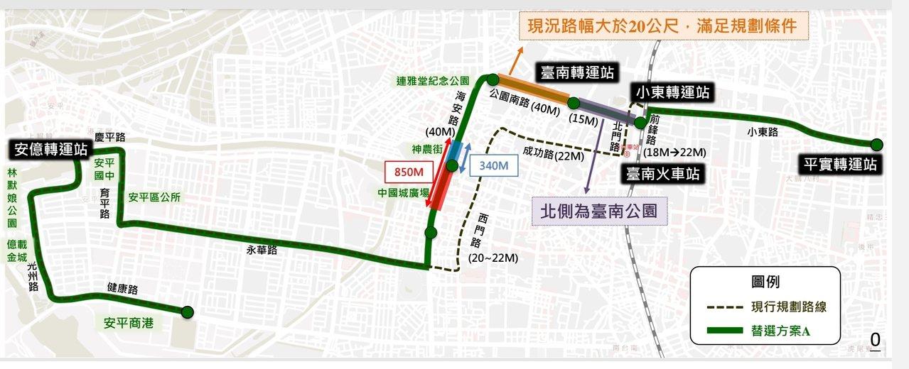 台南市交通局今天公布捷運綠線的5條新路線,圖為方案A。圖/捷運處提供