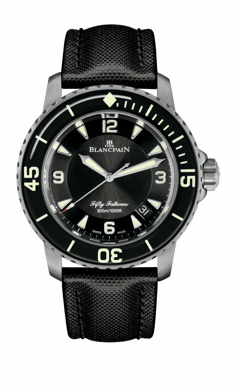 寶珀五十噚鈦金屬腕表,鈦金屬表殼,約50萬元。圖/Blanpain提供