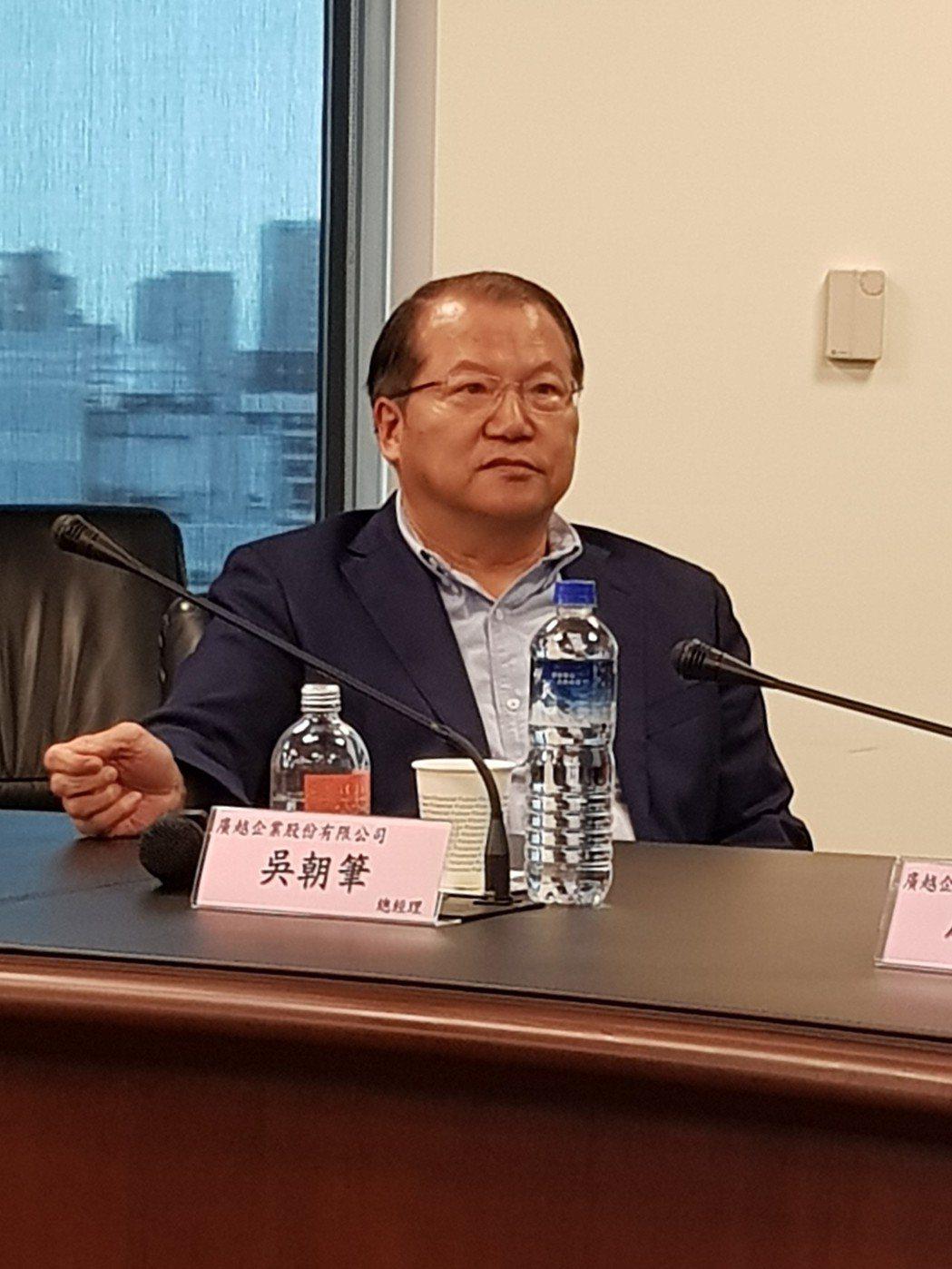 廣越總經理吳朝筆。 記者曾仁凱/攝影