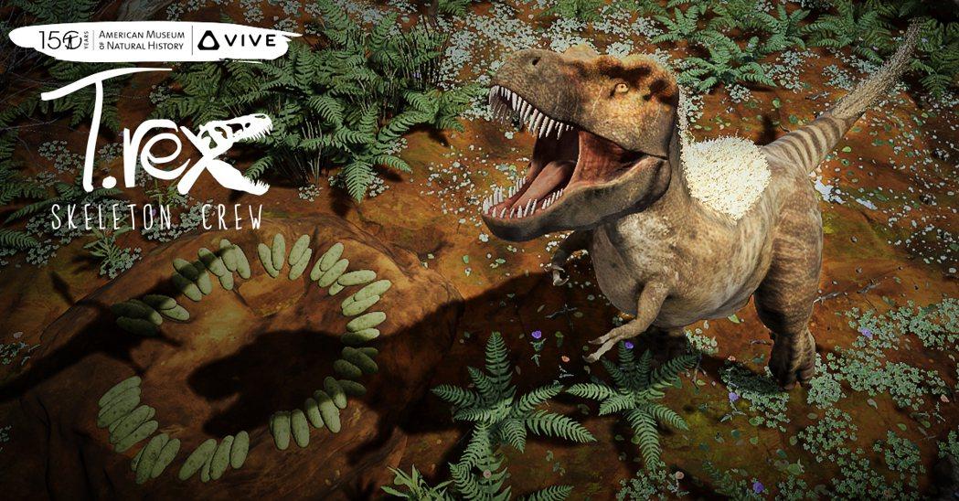 HTC與美國自然史博物協力推出雷克斯暴龍VR 正式上架。HTC提供