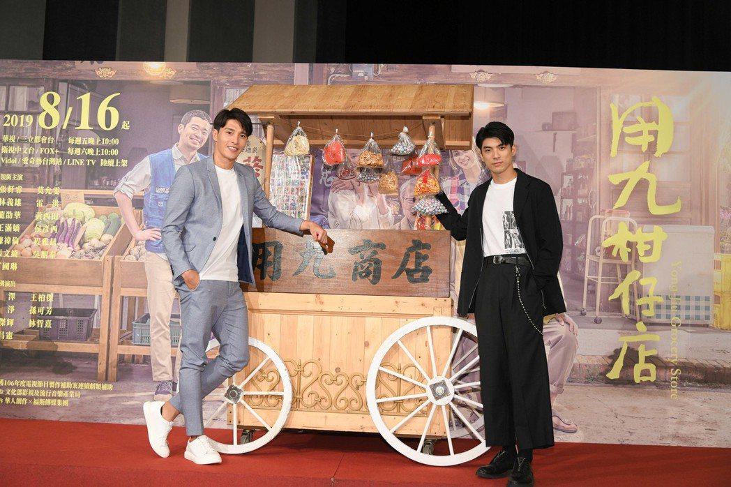 陳禕倫(左)和林哲熹為「用九柑仔店」宣傳  圖/三立提供