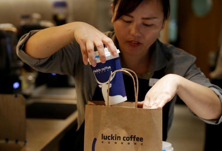 瑞辛咖啡。路透。