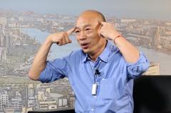 副手人選成焦點 韓國瑜:肯定是有史以來被授權最大