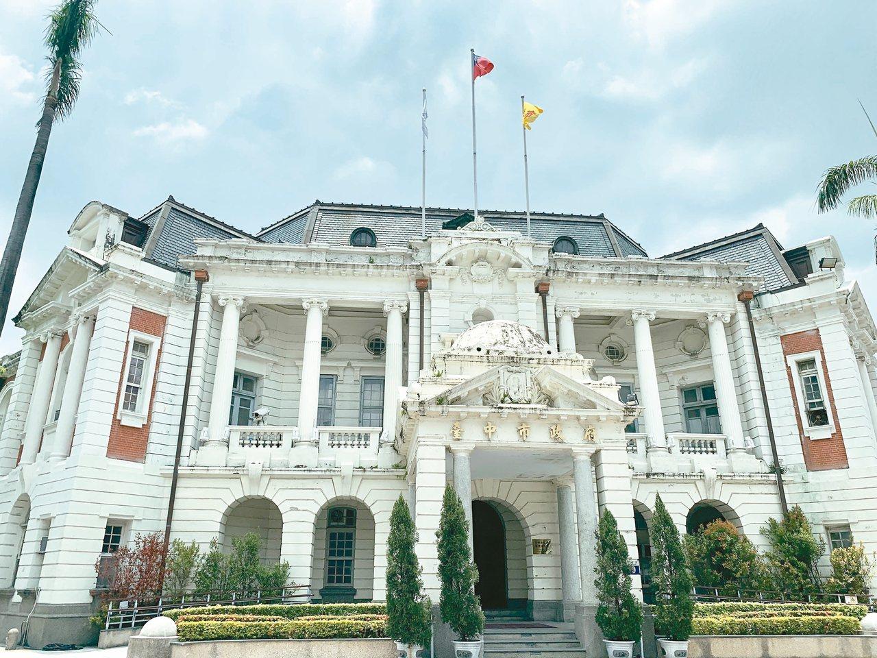 台中州廳修繕計畫啟動,前朝有意規劃為「國美館二館」,但市長盧秀燕有不同想法,8月...