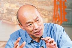 專訪韓國瑜/副手2條件 對郭喊話?為台灣好「小我不重要」