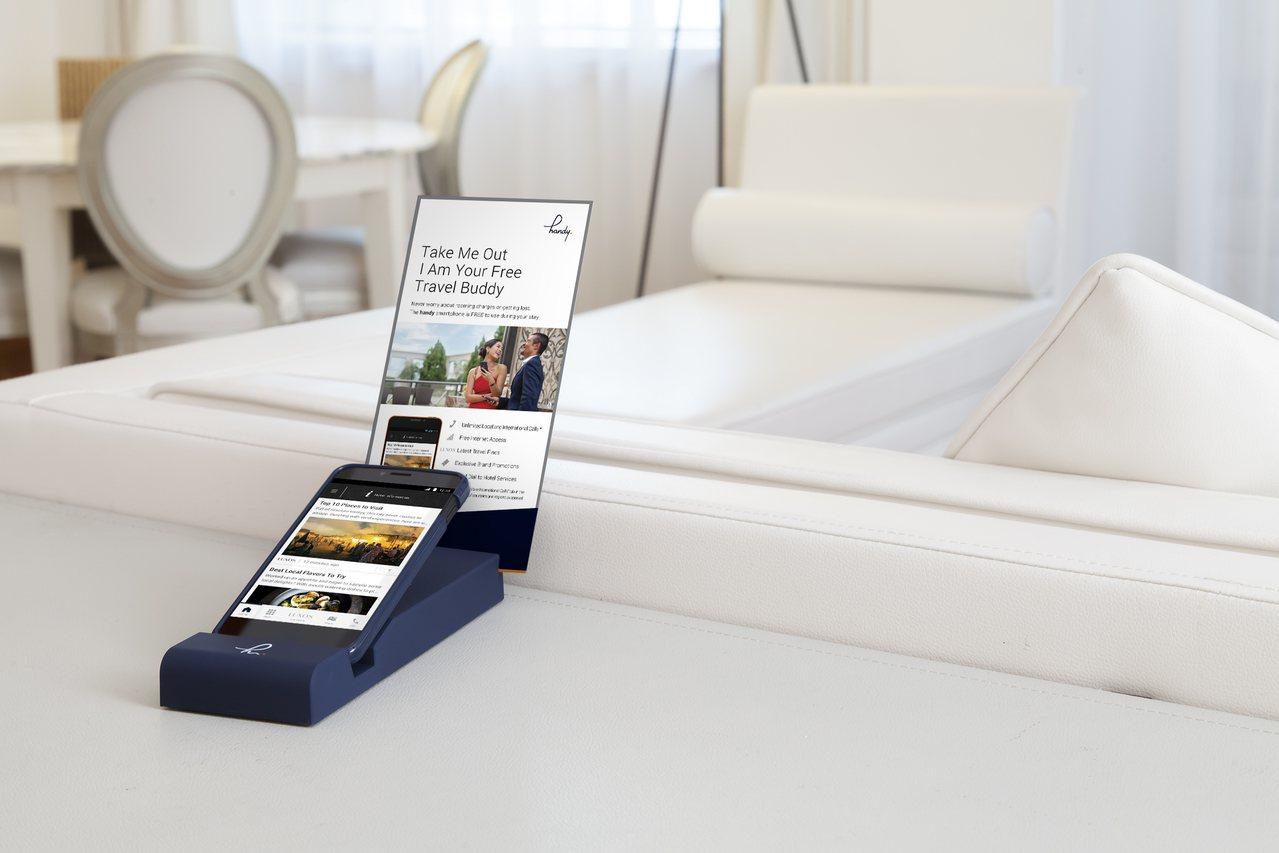 免費旅遊手機handy提供房客使用。 圖/業者提供