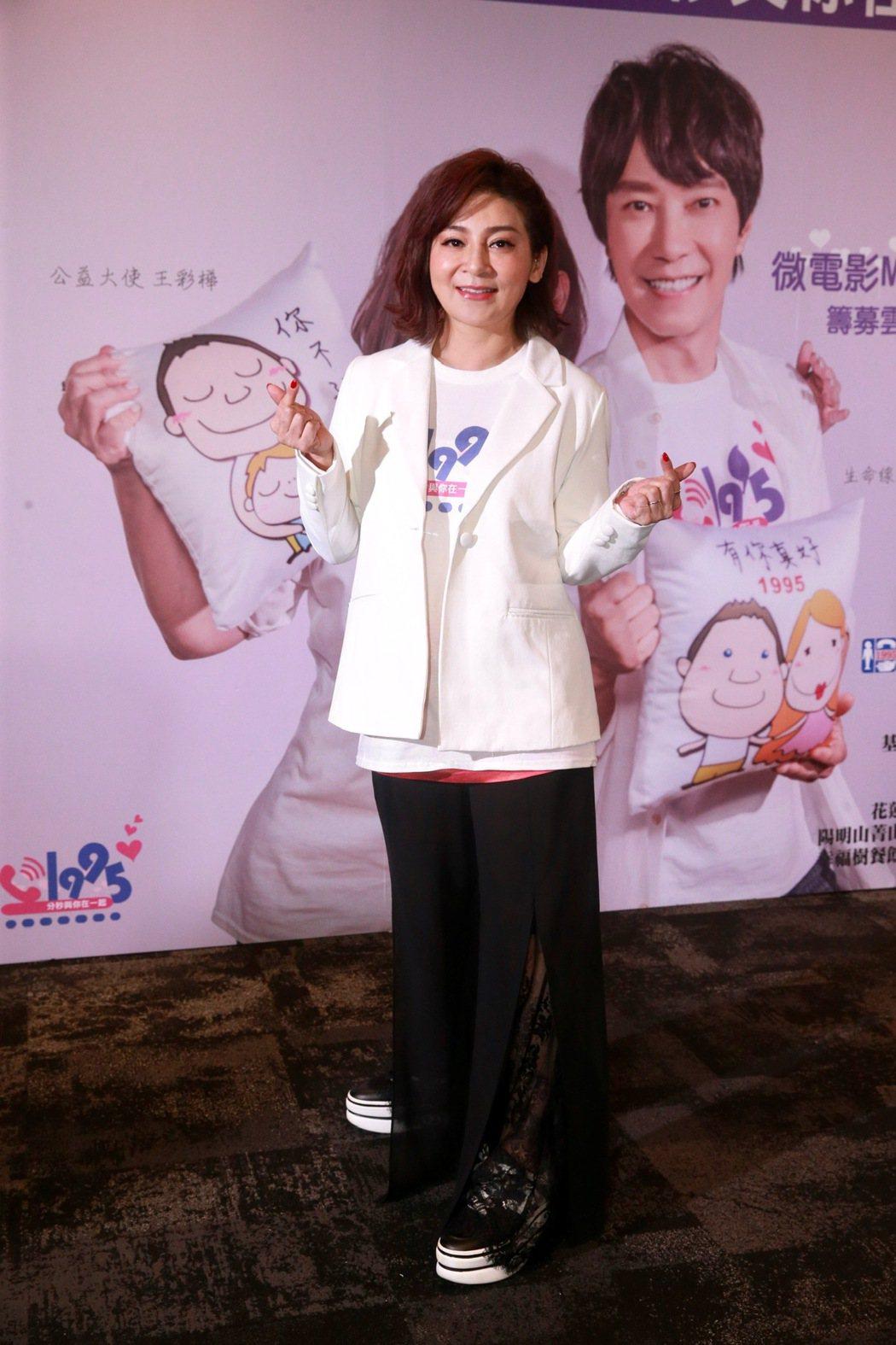 王彩樺拍攝「1995分秒與你在一起」生命線微電影。記者黃義書/攝影