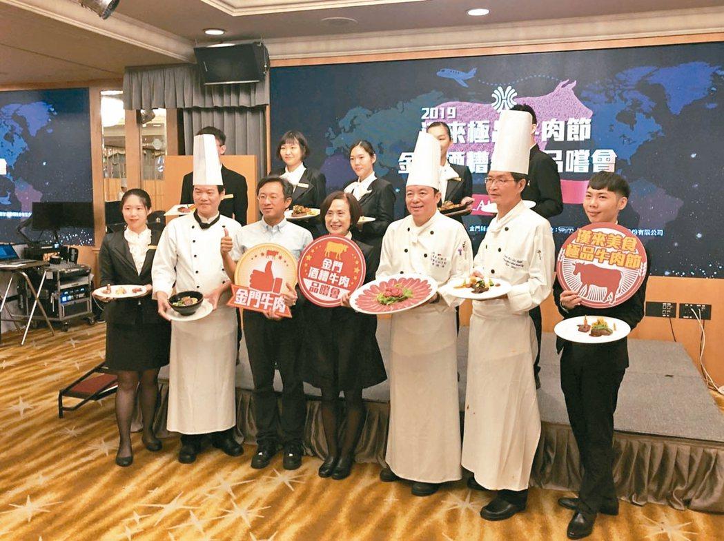 漢來美食推「極品牛肉節」,金門牛首度登上五星級餐桌。 記者林政鋒/攝影