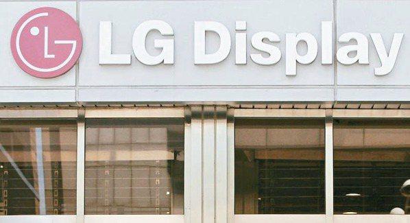 全球第二大面板製造商樂金顯示器(LGD)第2季淨損擴大。 路透