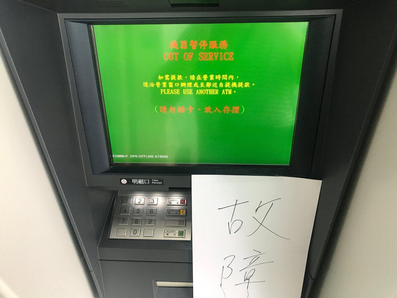 中華郵政全台大當機。圖為資料照。 記者楊萬雲/攝影