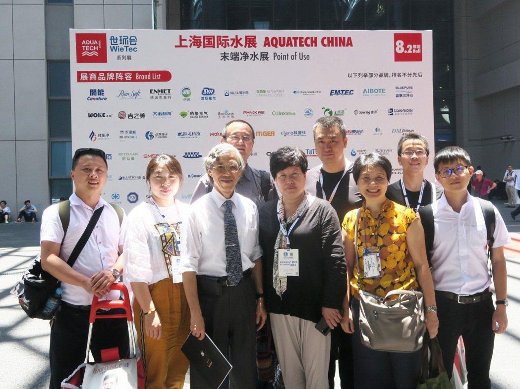 東電研公司參訪上海國際水展。 東電研/提供