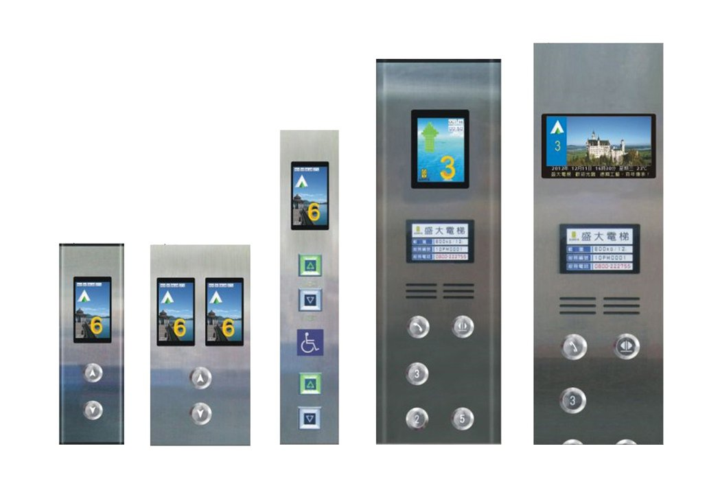 盛大電梯樓層顯示器突破傳統、領先業界,全面採用自主研發全彩TFT-LCD液晶顯示...