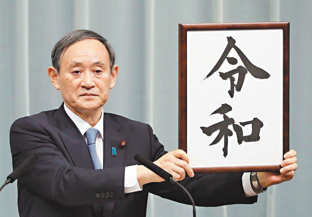 日本內閣官房長官菅義偉。 美聯社