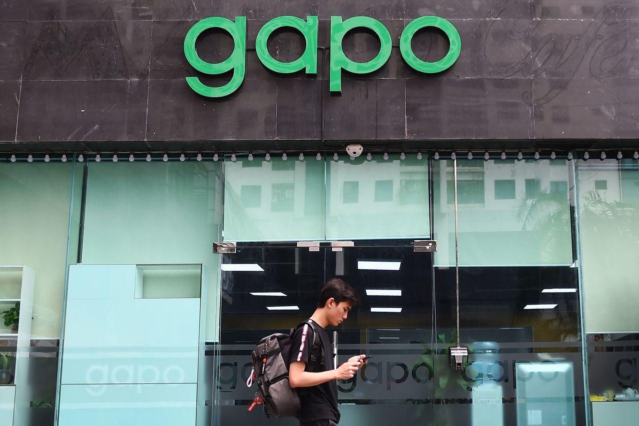 越南本土社群媒體應用程式Gapo於22日推出數小時後,就因為使用者過多導致程式無...