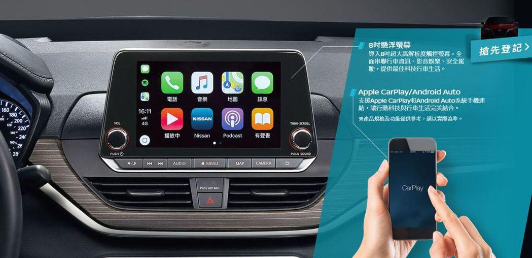 8吋懸浮式中控螢幕可支援Apple CarPlay和Android Auto。 ...