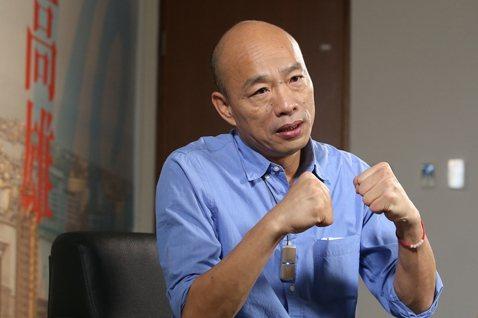 「叛黨候選人」韓國瑜,為何打趴國民黨建制派?