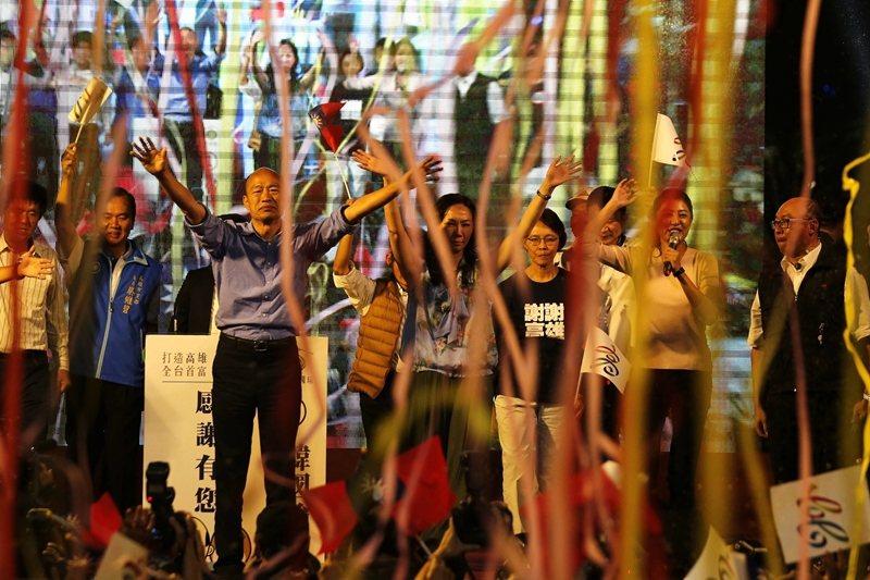 圖為2018年11月24日,韓國瑜宣佈在市長選舉中勝出。 圖/中新社