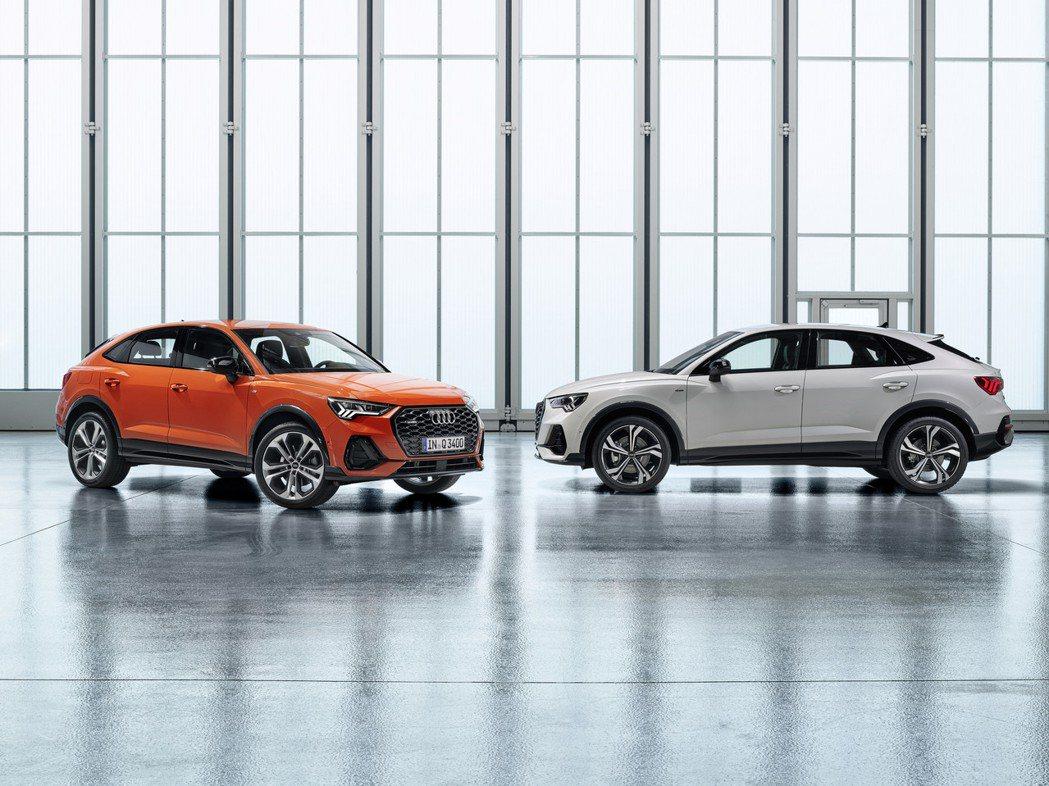 全新Audi Q3 Sportback正式登場。 摘自Audi