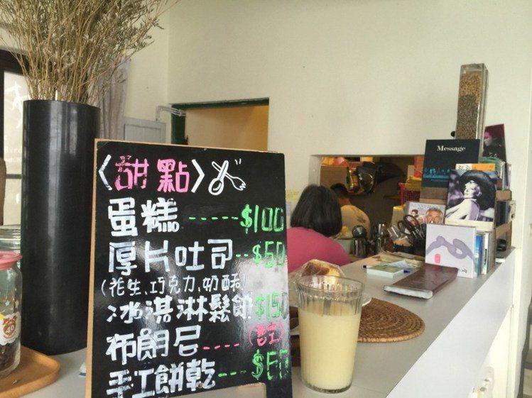 店內販賣各式手作餅乾和糕點。圖/女子學提供