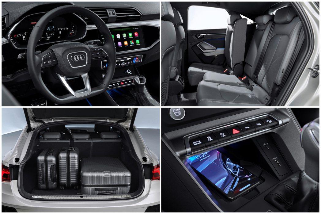 全新Audi Q3 Sportback 後排座椅可前後滑移130mm。 摘自Au...