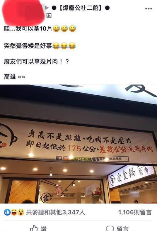 一名網友在臉書社團分享,高雄連鎖麻辣火鍋店推出的超狂優惠,因此在網路上引發話題。...