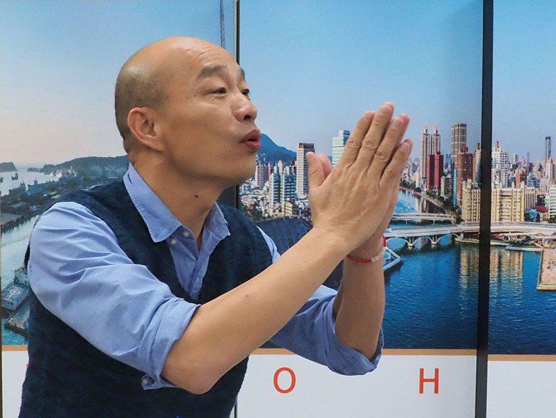 韓國瑜這個「非典藍」、「另類藍」是否會讓國民黨質變?攝影/林瑞慶