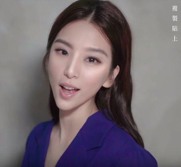 田馥甄在MV中被P成網美臉。圖/摘自YouTube