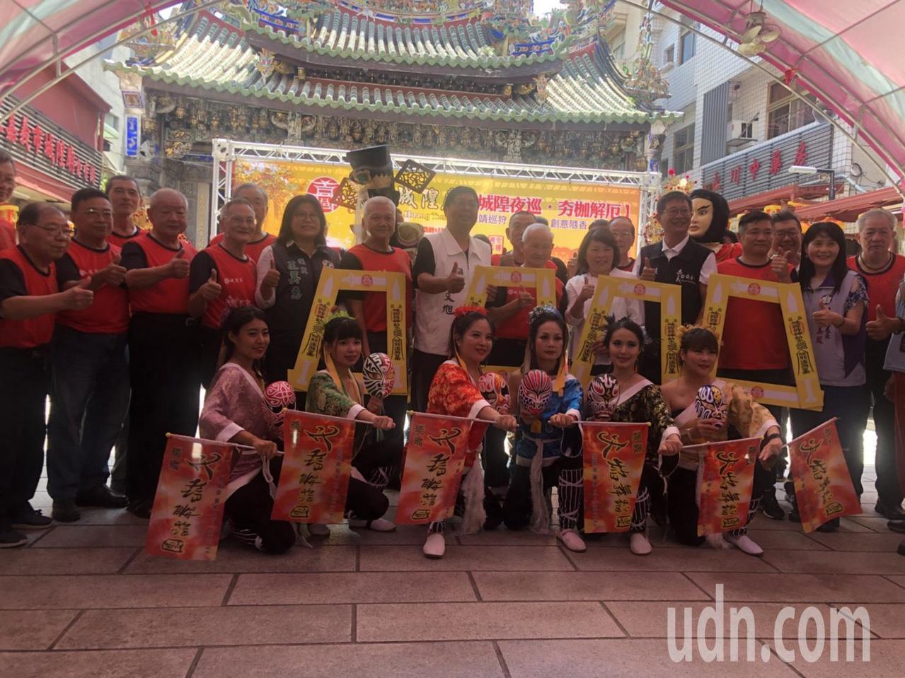 嘉義城隍廟下月30日下午2時舉辦「城隍夜巡、夯枷解厄」活動,已有日本遊客報團參加。記者李承穎/攝影
