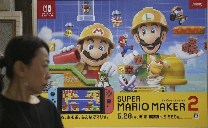 騰訊24日宣布將作為任天堂在中國大陸的代理方,引進任天堂最新的遊戲平台Nintendo Switch。。(美聯社)