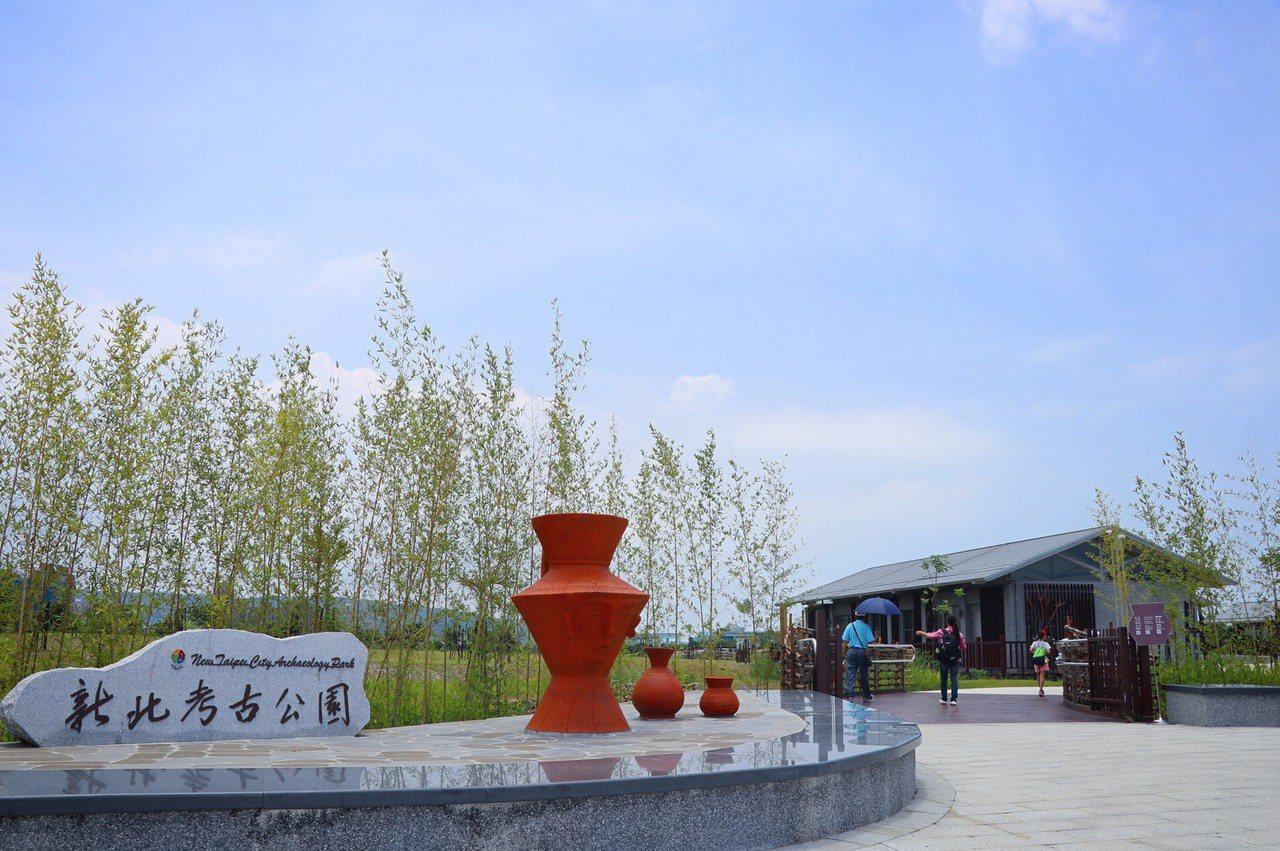 新北考古公園以十三行文化為主題,融合考古、教育、生態、休閒元素,設有仿十三行人住...