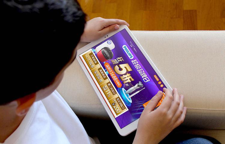 Yahoo奇摩購物中心7月24、25推出「飛利浦超級品牌日」全館5折起。圖/Ya...