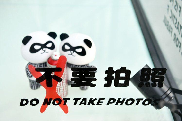大型熊貓裝置藝術品「芬弟弟」還搞笑標誌「不要拍照」。圖/FENDI提供