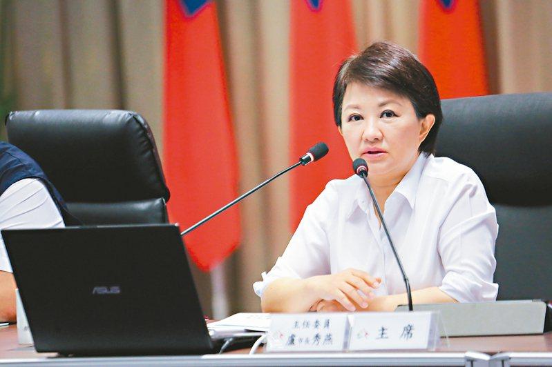 台中市市長盧秀燕。 圖/台中市府提供