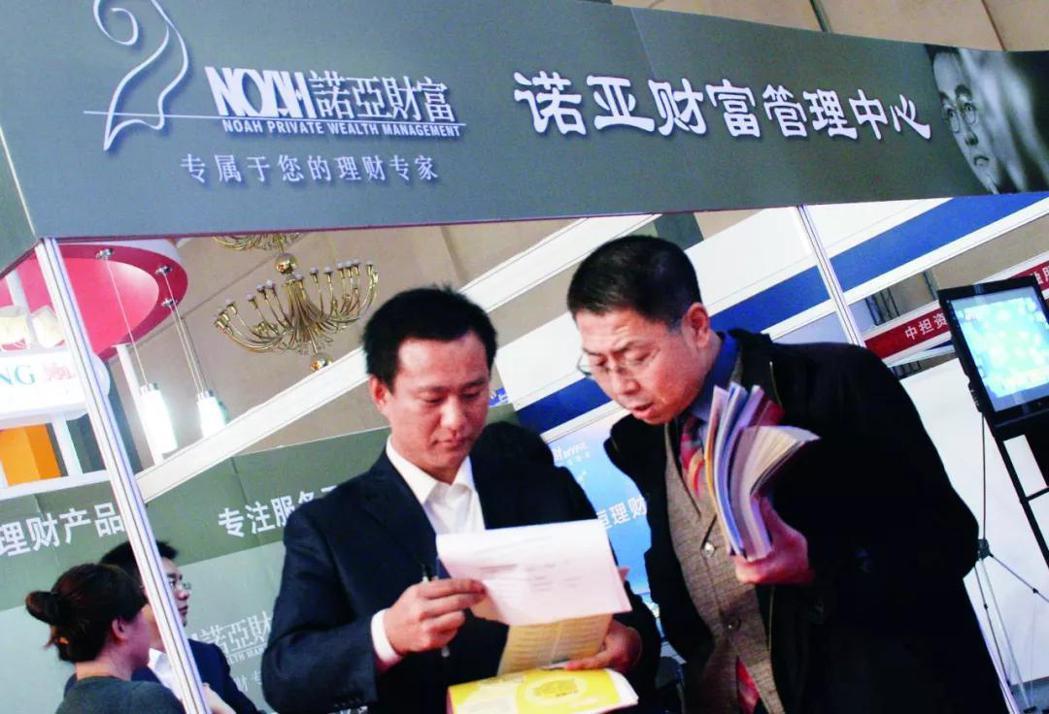 諾亞財富和京東在一夜間成為這起155億私募基金爆雷案主角。 圖/摘自網路