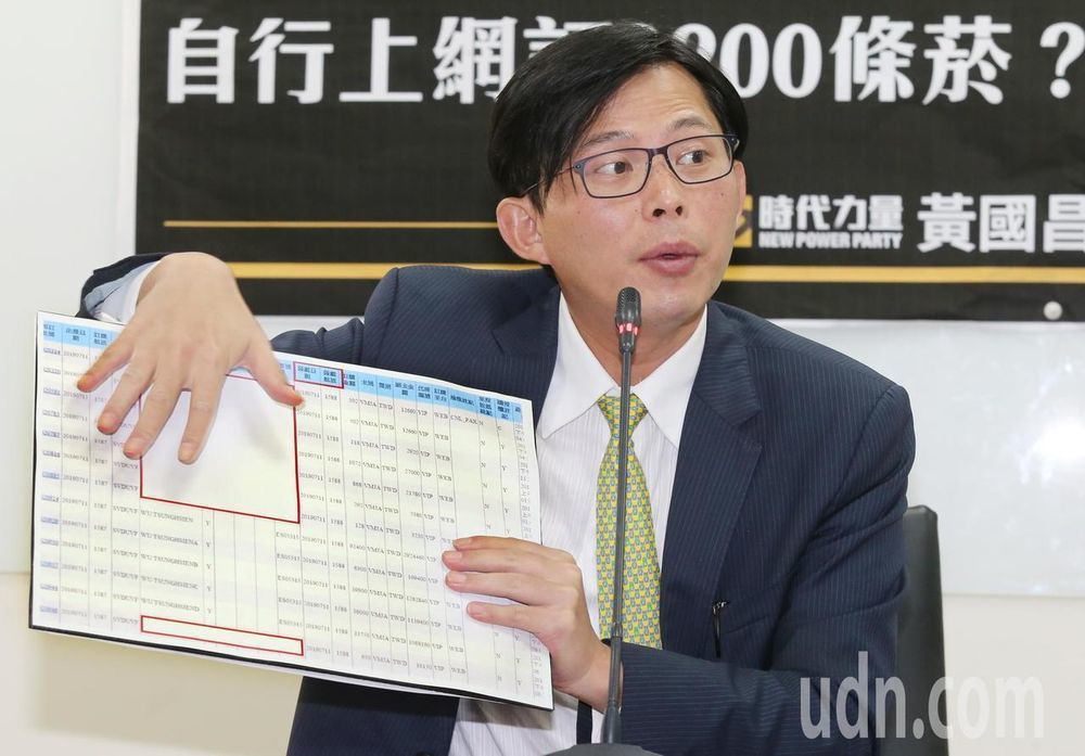 時代力量立委黃國昌揭發走私菸弊案。記者曾學仁/攝影